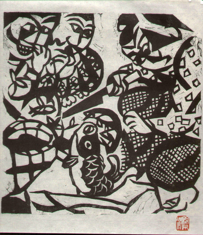 Munaktata Shoko 1989 Calendar Print - Scream