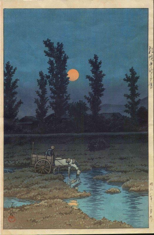 Kawase Hasui Japanese Woodblock Print Horse Sold Item
