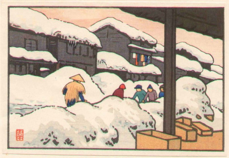 Toshi Yoshida  Woodblock Print - Snow SOLD