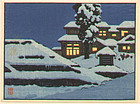 Toshi Yoshida  Woodblock Print - Night Snow Scene