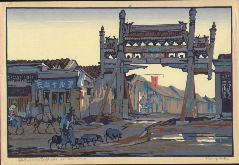 Cyrus leRoy Baldridge Woodblock Print - Peking Winter SOLD