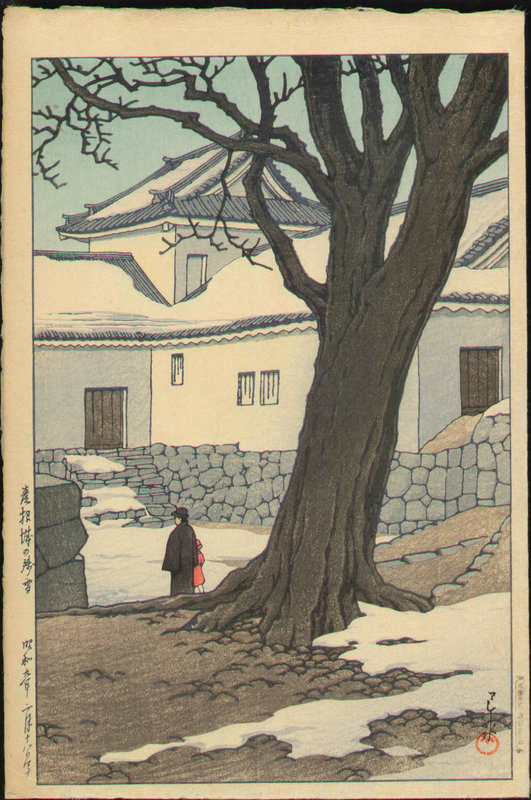 Hasui Japanese Woodblock Print - Lingering Snow 1934 1st edition
