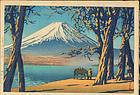 Kawase Hasui Woodblock Print - Fuji at Yamanaka