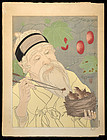Paul Jacoulet Japanese Woodblock Print - Le Nid