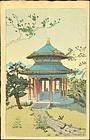 Elizabeth Keith Woodblock Print - Pavilion SOLD
