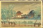 Kawase Hasui Woodblock Print - Shinobazu 1929 1st ed.