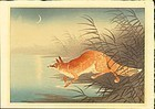 Ohara Koson Woodblock Print - Fox in the Reeds - Rare
