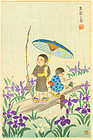Japanese Woodblock Print - Children in Rain with Frog