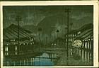 Kawase Hasui Japanese Woodblock Print - Shirozaki, Tajima 1924