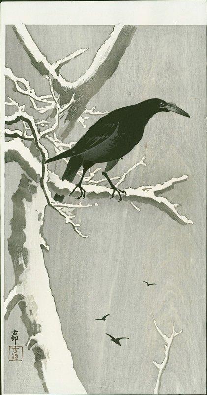 Ohara Koson Japanese Woodblock Print - Jungle Crow on a Snowy Branch