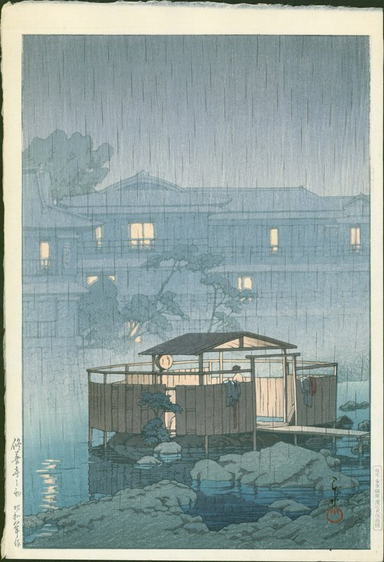 Kawase Hasui Japanese Woodblock Print - Rain at Shuzenji, 1st edition