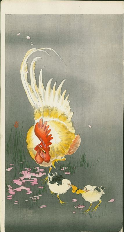 Ohara Koson Japanese Woodblock Print - Rooster and Two Chicks