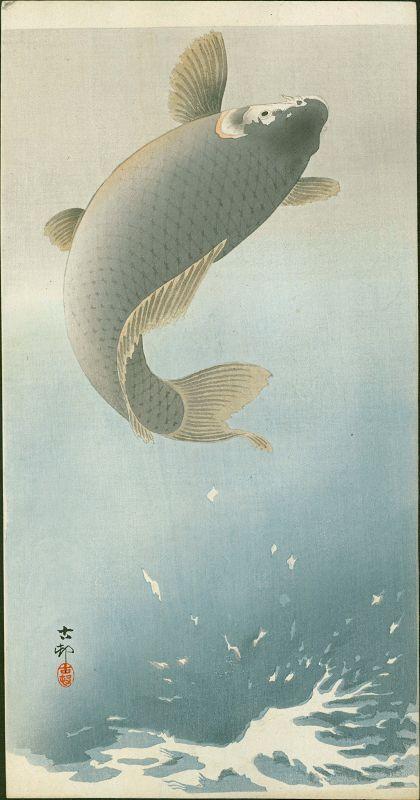 Ohara Koson Japanese Woodblock Print - Leaping Carp
