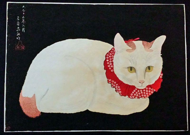 Takahashi Shotei Japanese Woodblock Print - Tama the Cat