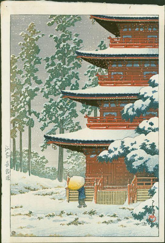 Kawase Hasui Woodblock Print - Saisho Temple, Hirosaki RESERVED