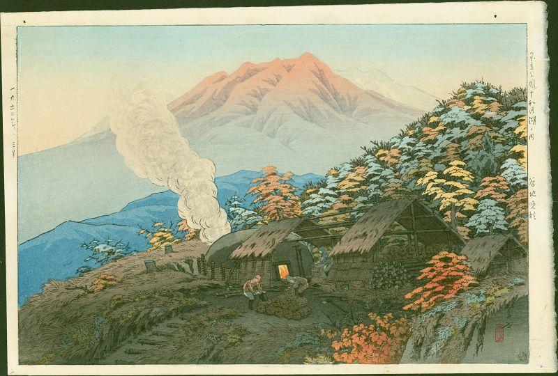 Ito Takashi Japanese Woodblock Print - Charcoal-Making at Towadako