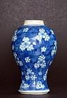 A Blue and White Vase, Kangxi Period