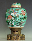 Chinese Famille Verte Jar with Brass Stand