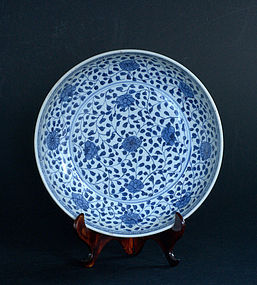 Chinese Blue and White Dish, Mid-Ming Dynasty