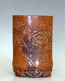 Bamboo Brush Holder with Auspicious Inscriptions