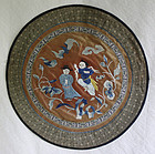 Antique Chinese silk embroidered rondel