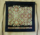 Chinese Miao Ethnic Minority Embroidered Festival Apro