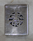 Japanese Silver cigarette case marked K Hattori