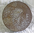 Antique inkstone with carved stone cover