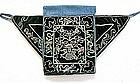 Chinese Ethnic Minority Miao Man's Money Belt