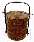 Small Antique Chinese Bamboo Tea Caddy