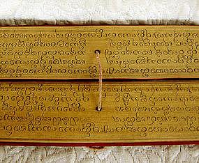 Antique Buddhist Sutra Book from Ceylon Sri Lanka