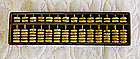 Antique Chinese Abacus with stoneware beads