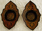 Pair Antique Chinese Lacquer Painted Tea Saucers
