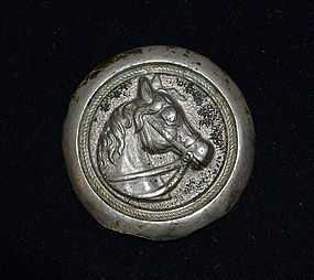 AN ANCIENT ROMAN SILVER PHALERA