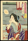 Yoshitoshi Woodblock Beauty - Somezono Watching Moon