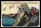 Hiroshige Woodblock - Hakone  - Tokaido