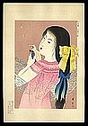 Shoun Beauty Woodblock -  Reading