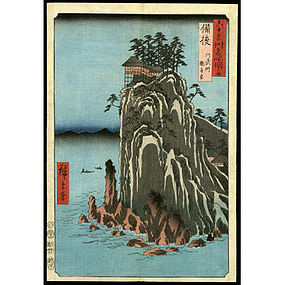 Hiroshige Woodblock from 69-Odd Provinces Series
