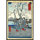 Genuine Japanese Woodblock Print by Hiroshige - Sumida River
