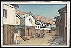 Toshi Yoshida Woodblock - Village in Harima
