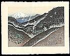 Hakone - Woodblock from Sekino