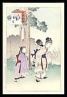 Japanese Woodblock Print by Miyagawa Shuntei