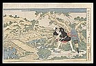 Genuine Eisen Woodblock - Chushingura Act V