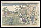 Genuine Eisen Woodblock - Chushingura Act VI
