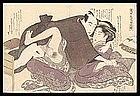 Shuncho Woodblock - Erotic Shunga Print