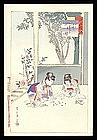 Shutei Woodblock - Young Girls Playing Shells