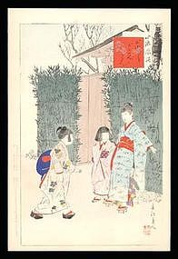 Shutei Woodblock - Young Girls in Garden