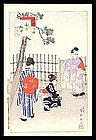 Shutei Woodblock - Young Girls Outside