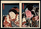 Japanese Woodblock by Konishi Hirosada