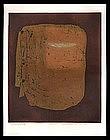 Contemporary Tajima Woodblock �  Excile B